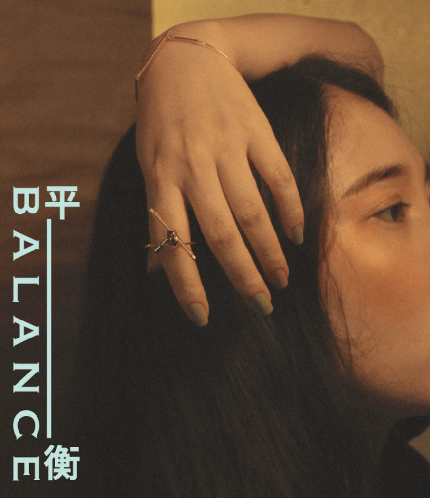 Balance Series - Balance Beam Little Golden Stone Ring (Quick to ship) - AHED Project