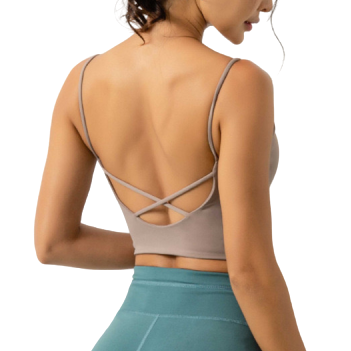 [ Active Wear ] Backless Sport Bra in Beige