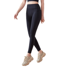 Load image into Gallery viewer, [ Active Wear ] Stretch Material Yoga Pants / Leggings in Black