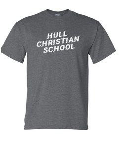 Hull Christian School Gildan Short Sleeve Shirt - Youth & Adult