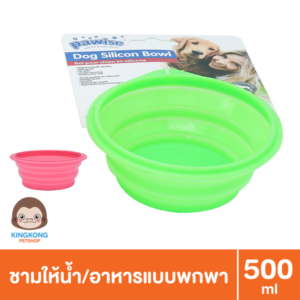 Pawise Silicone Bowl 500 ml.