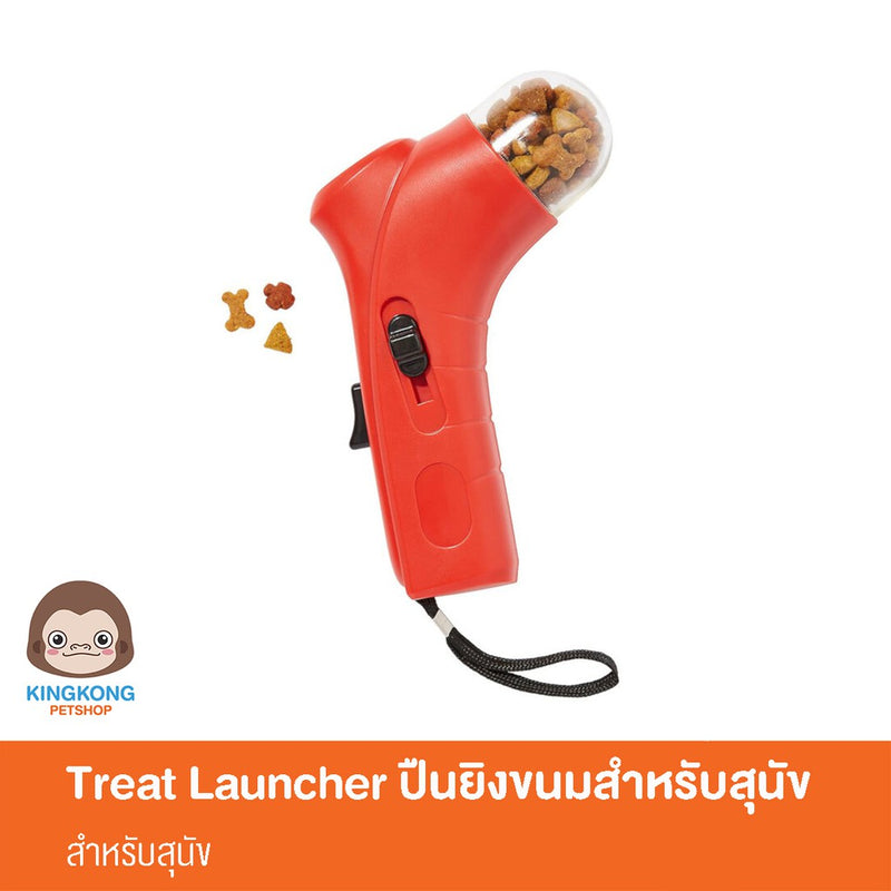 Pawise Treat Launcher
