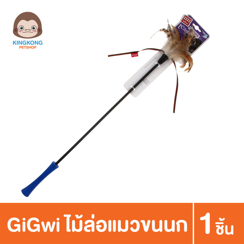 GiGwi Feather Teaser Catwand Blue