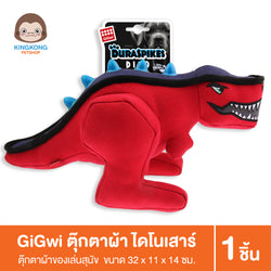 GiGwi Duraspikes Extra Durable Dino Red