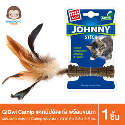 GiGwi Catnip Johnny Stick Natural Feather