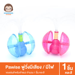 Pawise Running Wheel