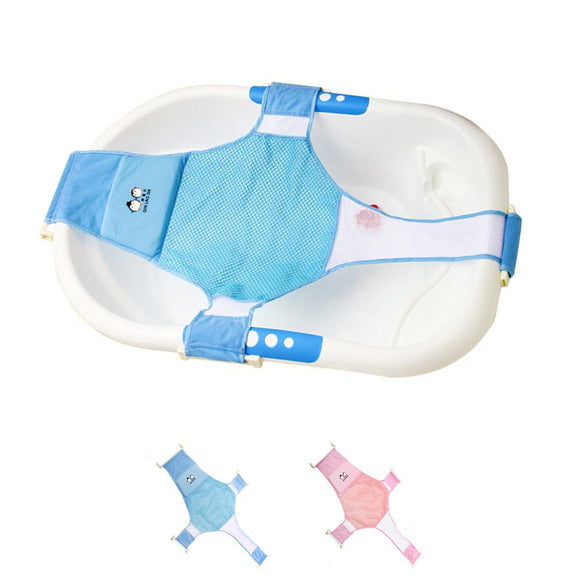 Foldable Baby Shower Seat / Holder - Oz-Onestop Wholesales