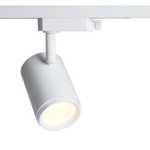 15W LED TRACK LIGHT - Crystal Palace Lighting