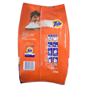 Tide Ultra 3 In 1 Detergent Powder 1 kg
