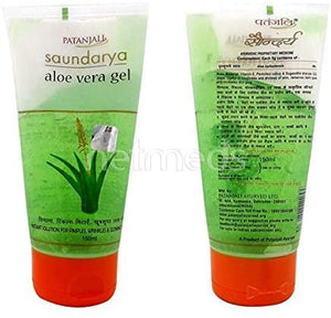 2 x Patanjali Aloe Vera Gel - 150ml Pack of 2 - -Shipping by FedEx by Patanjali