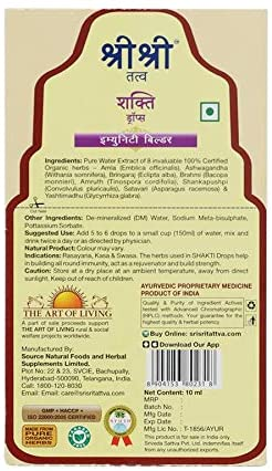 Sri Sri Tattva Shakti Drops - Immunity Builder, 10ml (Pack of 4)