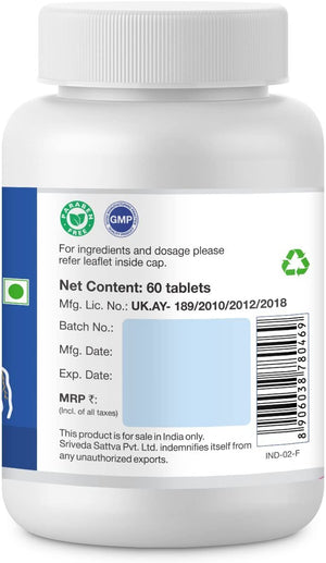 Sri Sri Tattva Raktashodhini Vati - Blood Purifier 60 Tablets