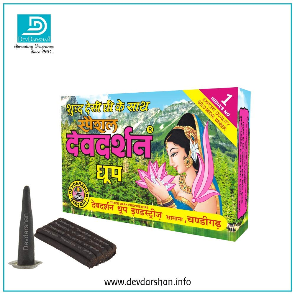 Devdarshan Special Dhoop Small, 25g in Each Unit (Pack of 48 Units)