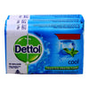 Dettol Cool Soap 2 N (74 g Each)