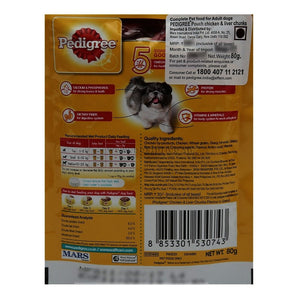 Pedigree Gravy Chicken Adult Wet Dog Food Pouch, 70 g