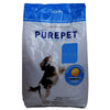 Purepet Dog Food Puppy, Chicken & Vegetable, 1.1 kg