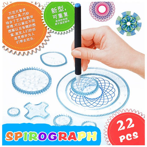 Spirograph Drawing - Shopit Gear