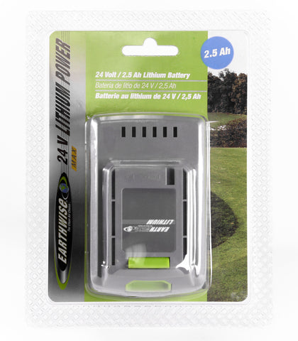 Earthwise 24V 2.5Ah Lithium Battery
