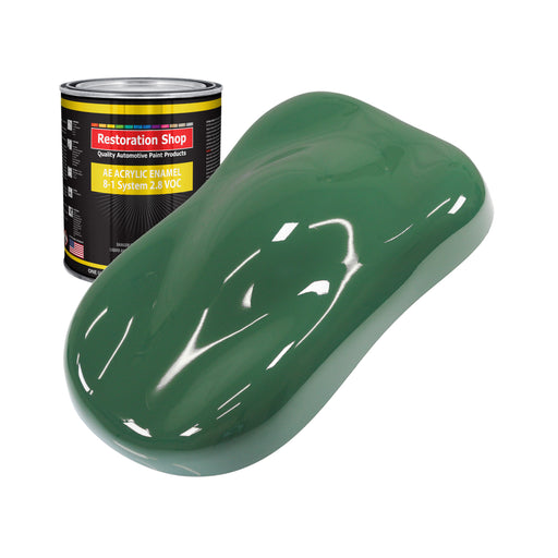 Transport Green Acrylic Enamel Auto Paint - Quart Paint Color Only - Professional Single Stage High Gloss Automotive, Car, Truck, Equipment Coating, 2.8 VOC