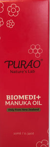 PURAO BIOMEDI+ Manuka Oil Concentrate