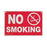 Advantus No Smoking, Red/White, 12in. x 8in.