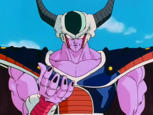 Roi Cold (Dragon Ball)