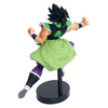 Figurine Dragon Ball Super Broly