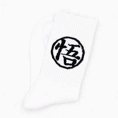 Chaussettes Blanches DBZ