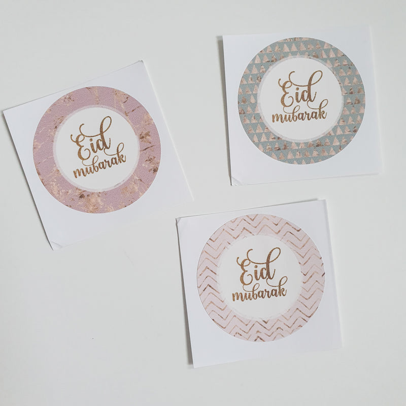 "Eid Sticker ""Gold Collection"""