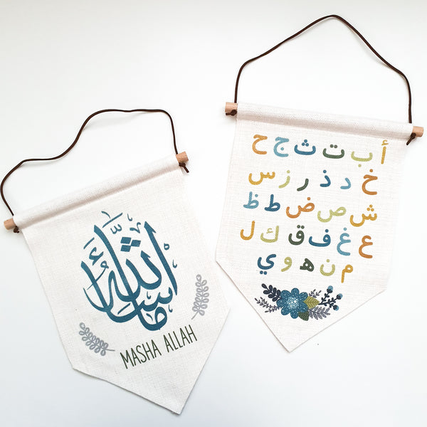 Set of linen flags - Arabic alphabet and numbers