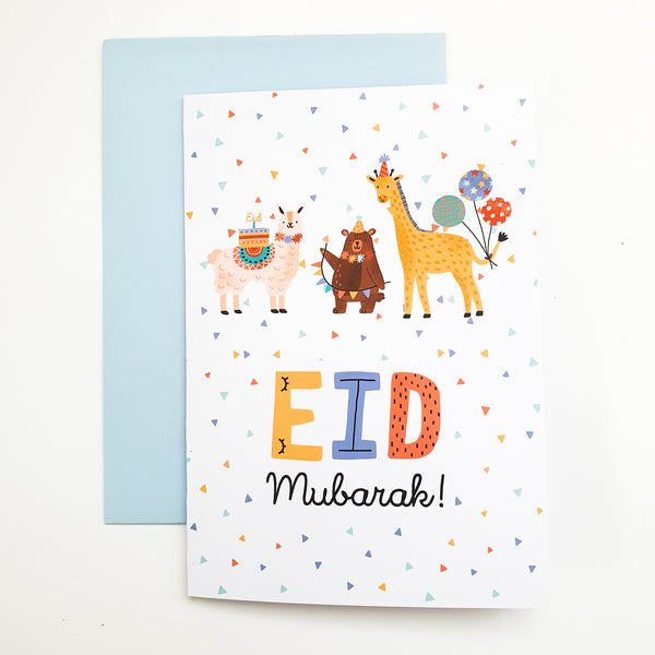 Card ''Eid Mubarak'' Paradise Collection