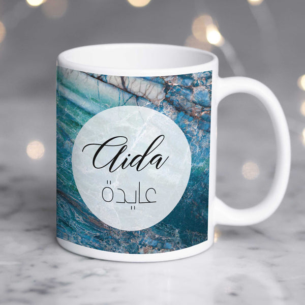 Tasse Aida - Marble Collection