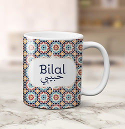 Tasse Bilal - Marocco Carneval Collection