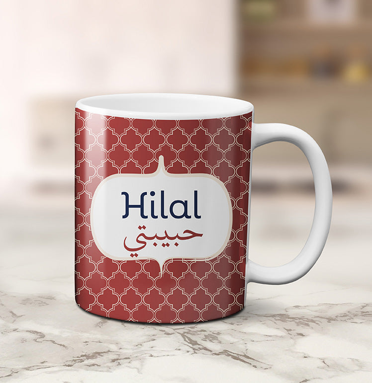 Tasse Hilal - Marocco Carneval Collection