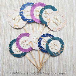Ramadan Cupcake Topper Smaragd Collection