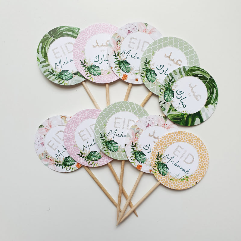 "Cupcake Topper ""Eid Mubarak"" Paradise Collection"