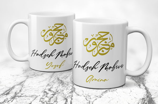 Hajj Mabrur! Couple's Mug