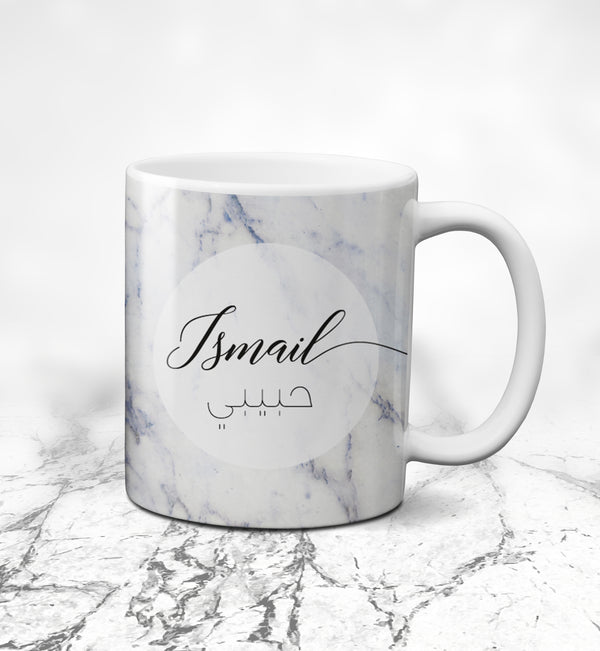Mug Antico Azzuro - Marble Collection