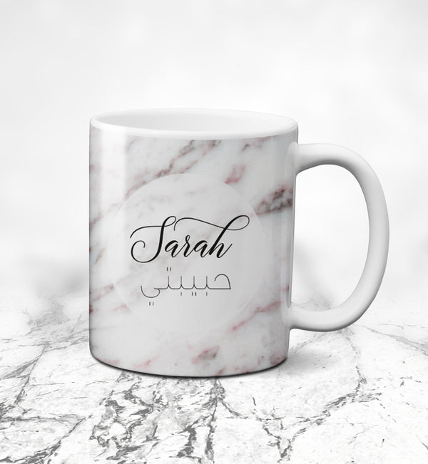 Mug Soficce - Marble Collection