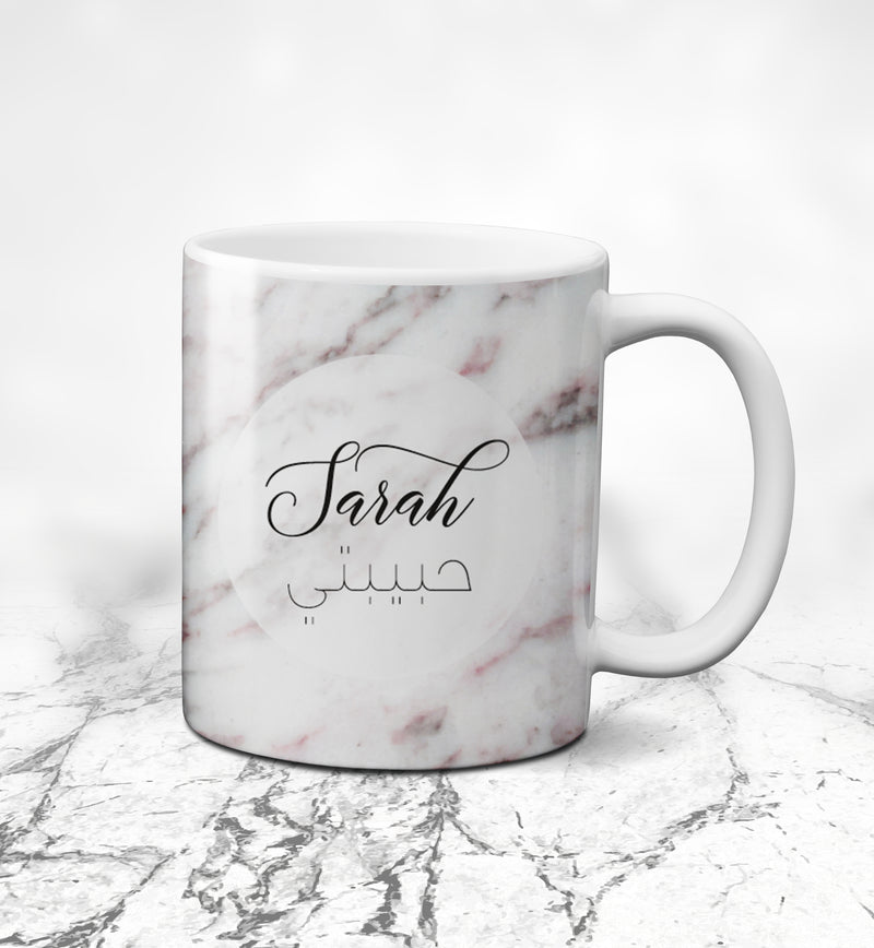 Tasse Soficce - Marble Collection