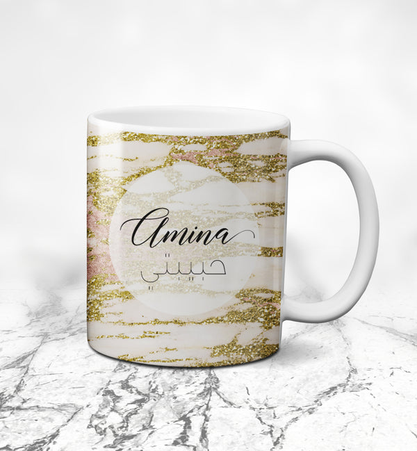 Mug Troina - Marble Collection