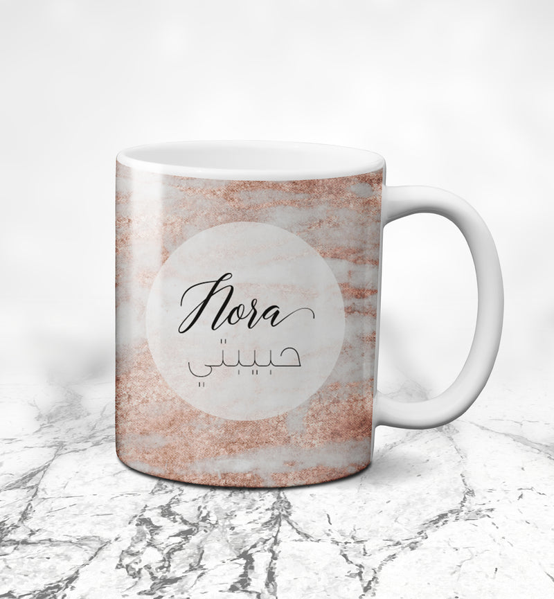 Tasse Martino - Marble Collection