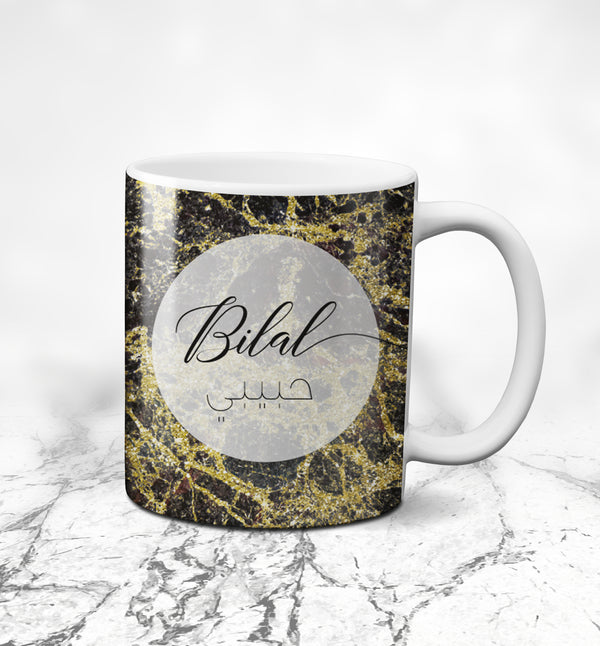 Mug Brindisi - Marble Collection