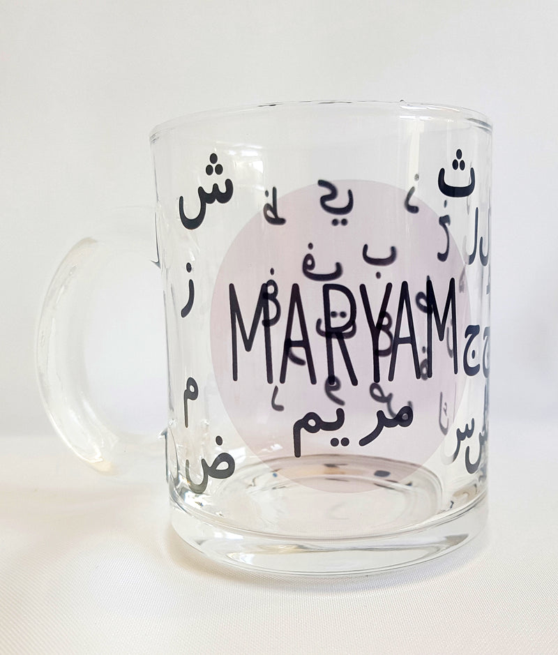 arabisches Alphabet Kindertasse