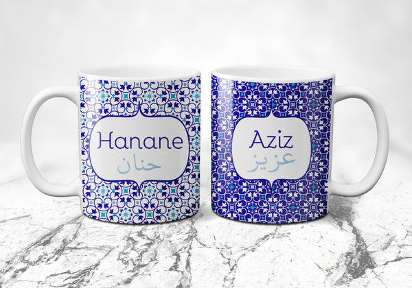 Zwei Partnertassen Royal Blue 2 - Marocco Collection