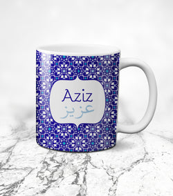 Tasse Aziz - Marocco Collection