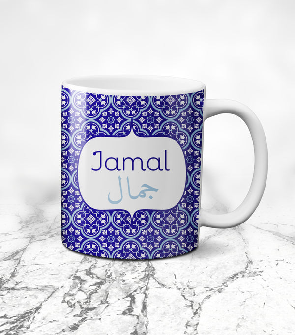 Tasse Jamal - Marocco Collection