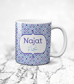 Tasse Najat - Marocco Collection