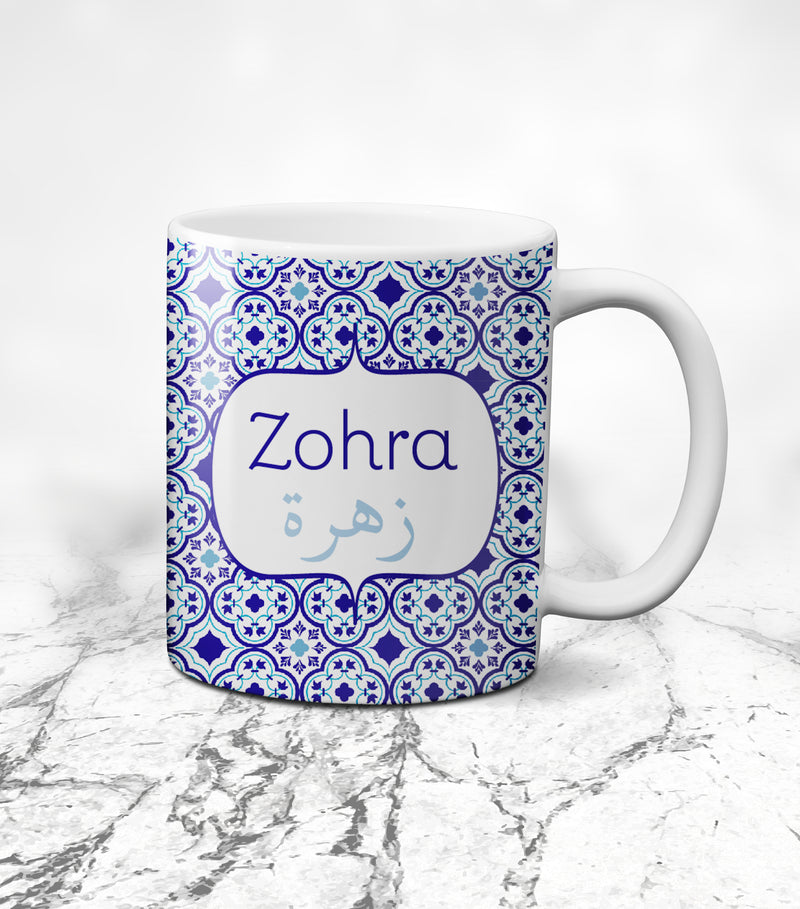 Tasse Zohra - Marocco Collection