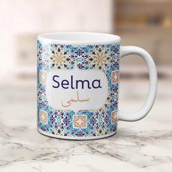 Tasse Selma - Marocco Mosaic Collection